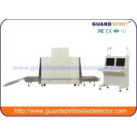China Airport Security X Ray Scanner For Cargo Inspection Machine GUARD SPIRIT XJ10080 wholesale