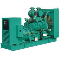 China Electronic Cummins Diesel Generators With Water Cooling, standby800KW, 3 phase,50HZ,open type on sale
