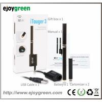 China Newest developed charging way cartomizer i touger e cigarette wholesale