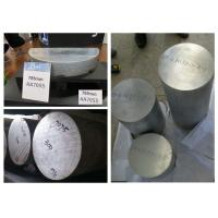 China High Hardness 7150 Aluminium Forged Products For High Stress Component on sale