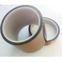 China Yaly Brand Polyimide Kapton Tape Length 33 Meter  For Icd Fixed Adhesive wholesale