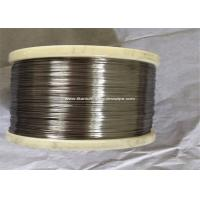 China AWSA 5.16 gr5 Grade5  2mm Titanium wire in coil for glasses frames on sale