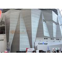 China Custom Made Perforated Aluminium Cladding Panels for the EXPO Building wholesale