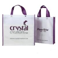 Wholesale custom non woven packaging bags non woven polyester tote bags for clothing from china suppliers