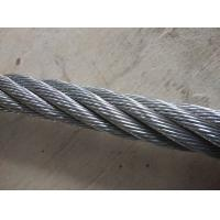 Buy cheap Sell galvanized wire rope 7x19(Extra Flexible) from wholesalers
