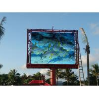 China RGB SMD Advertising LED Display LED Screen Corrosion Resistance wholesale