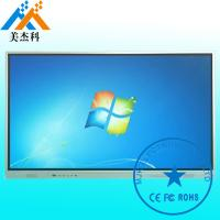 China High Brightness Touch Wall Mounted Digital Signage Kiosk LG Screen For School wholesale