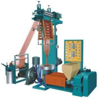 China High Efficient Two color blown film machine (For plastic bag making) wholesale