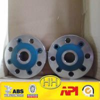 China Forged stainless steel plate flange on sale