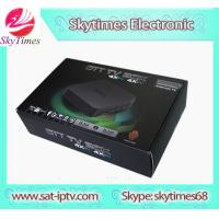 China Cheapest hot selling Quad core android tv box MXQ with XBMC support 4K movie wholesale