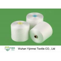 China Z Twisted 100% Polyester Spun Yarn Raw White Staple Yarn 20/2 For Sewing Thread wholesale