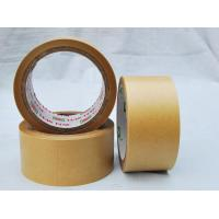 China custom tan / red / green wide kraft paper tape with strong adhesive wholesale