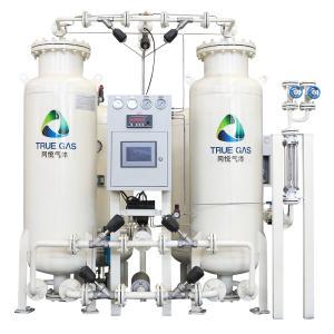 China TY 150 99.999% Nitrogen Gas Generation System wholesale