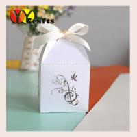 China Luxury paper white wedding favors music box with customize size and color wholesale