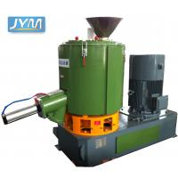China High Performance Vertical plastic mixer ,pvc mixer machine in plastic mixing on sale
