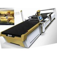 China Chinese own industrial computer cloth cutting machines with cam cas cad software source code wholesale