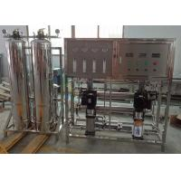 SS 304 Small RO Water Treatment Plant , 500LPH 3000 GPD RO Water Purifier for sale