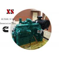 China Generator Set Powered By Cummins 6 Cylinder Turbo Diesel Engine 6LTAA8.9-G2 220 KW on sale