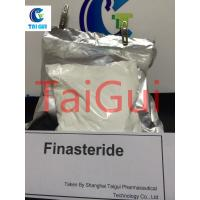 China API Raw Materials Finasteride / Propecia / Prostide 98319-26-7 for Hyperplasia of Prostate wholesale