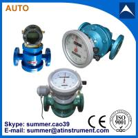 China Fuel consumption flowmeter with reasonable price wholesale