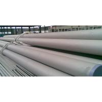 Quality Shipbuilding Industry Alloy Steel Seamless Tube 820 σB / MPa Corrosion for sale