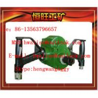 China Pneumatic roof bolter \Pneumatic Bolt wholesale