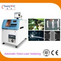 Quality Low Energy Consumption Non-contact Laser Soldering System with CCD Coaxial for sale