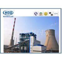 China Coal Fired SGS Standard Circulating Fluidized Bed Boiler For Power Plant wholesale