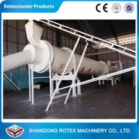 China Animal Feed Rotary Drum Wood Shavings Dryer For Biomass fuels industry wholesale