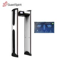 China Color Screen Waterproof Walk Through Metal Detector 50-60HZ AC85-264V wholesale