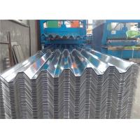 China H14 750mm Aluminium Corrugated Roofing Sheets / Panels Industrial Trapezoidal wholesale
