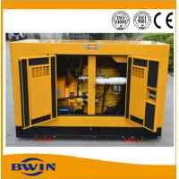 China 20KW - 80KW Super Silent power generating set / silent portable generator wholesale