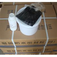 China Double Components Polysulfide- two component polysulfide sealant / silicone sealant / bulk sealant for sale wholesale