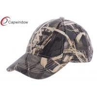 China Youth 5 Panel Camouflage Baseball Hats Velcro Strap Back Hats For Autumn wholesale