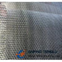 China Rectangle Openging Wire Mesh, 18×14Mesh 0.011 Wire, AISI304 & AISI316 on sale