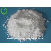 China 99% raw Hordenine hydrochloride powder,Plant extracts Hordenine HCL wholesale