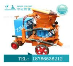 China high quality ,nice price 3D Wall Mortar Spraying Machine wholesale