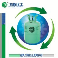 Buy cheap refrigerant gas R417a from wholesalers