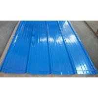 China 900mm Color Coated Corrugated Aluminum Sheet 1050 1060 1100 3003 0.5 - 1mm Thickness wholesale