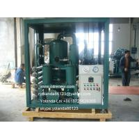 Buy cheap Weather-Proof (Enclosed Type) Vacuum Dielectric Oil Filtering Unit   Transformer Oil Purification Machine from wholesalers