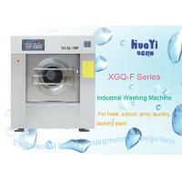 Electric / Steam Heating Industrial Laundry Washing Machine With Inverter System