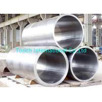 China ASTM B241 6061-T6/6063-T6/6063 Aluminum Extruded Seamless Pipe from TORICH wholesale