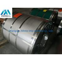 China 55% Zinc Alloy Coated Hot Rolled Steel Sheet In Coil Explosion Proof Strip wholesale