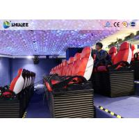 China High Technology Motion 5D Cinema Simulator Theater Seating With Cup Holder wholesale