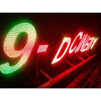 outdoor single color, full color led channel letter signs for good advertising