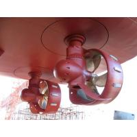 China Marine Rudder Propeller / Azimuth Thruster wholesale
