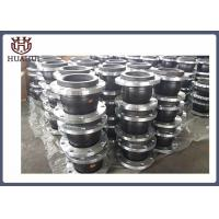 China DIN Standard Pipework Expansion Joints , Rubber Type Flanged Expansion Joint wholesale