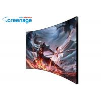 Quality 200 W 49 Inch Full HD 4x4 Indoor Lcd Video Walls 3.5mm Super Narrow Bezel for sale