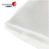 China 3732 0.4mm Cross Twill E Glass Fiber Glass Cloth For Fire Blanket on sale