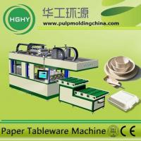 China recycling waste paper molding egg tray machine wholesale